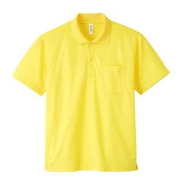 ドライポロシャツ【 ポケット付】